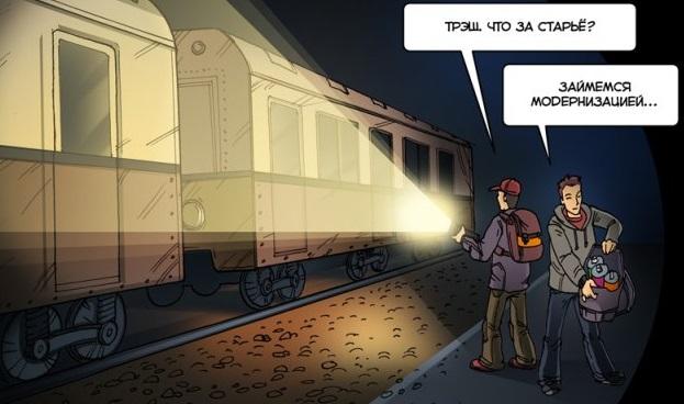 moskovskoe metro laifchaki