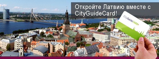 CityGuideCard