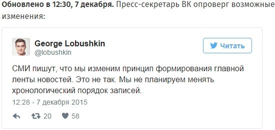 vkontakte otkazhetsya