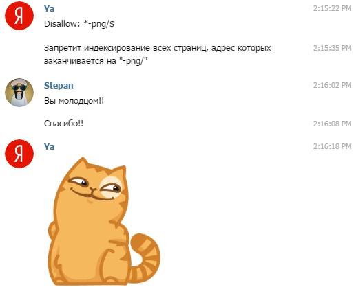 akkaunt-yandeksa-v-telegram