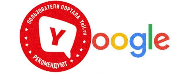 otzyvy yell v google