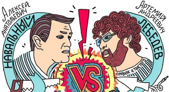 debaty lebedev i navalny