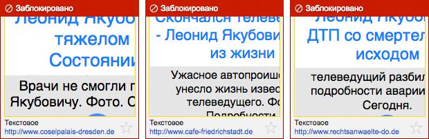 krkorov gazmanov pugacheva adsence adwords